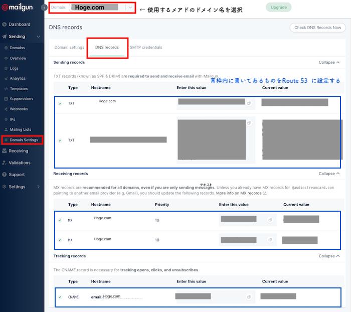 Mailgun Sending DNS records