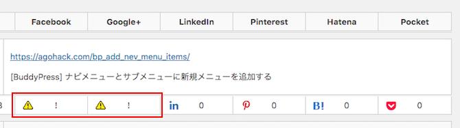 Luxeritas SNS cache page