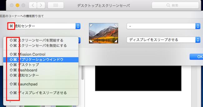 Mac Hot Corners with Modifier keys