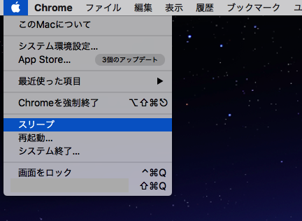Mac sleep button