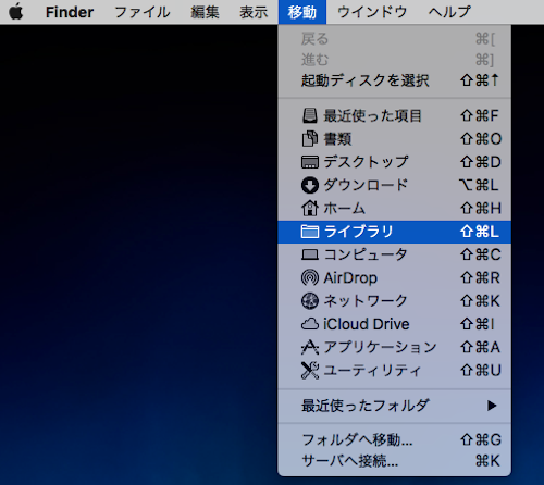 finder go library on mac